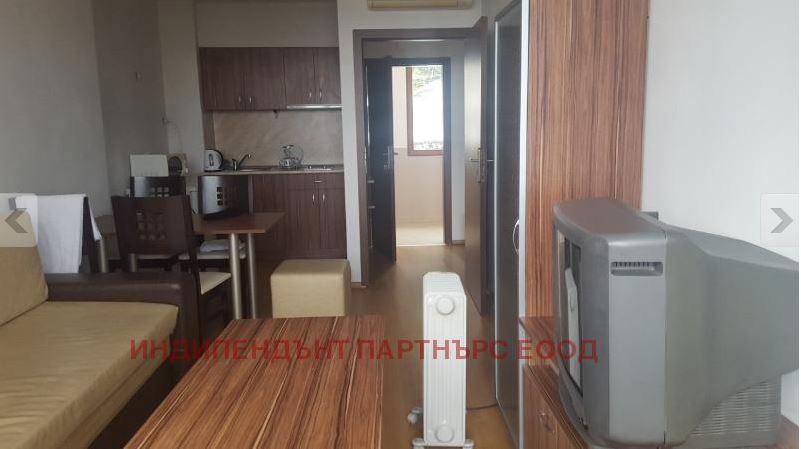 2 Zimmer Wohnung in Bulgarien-Smoljan Pamporovo