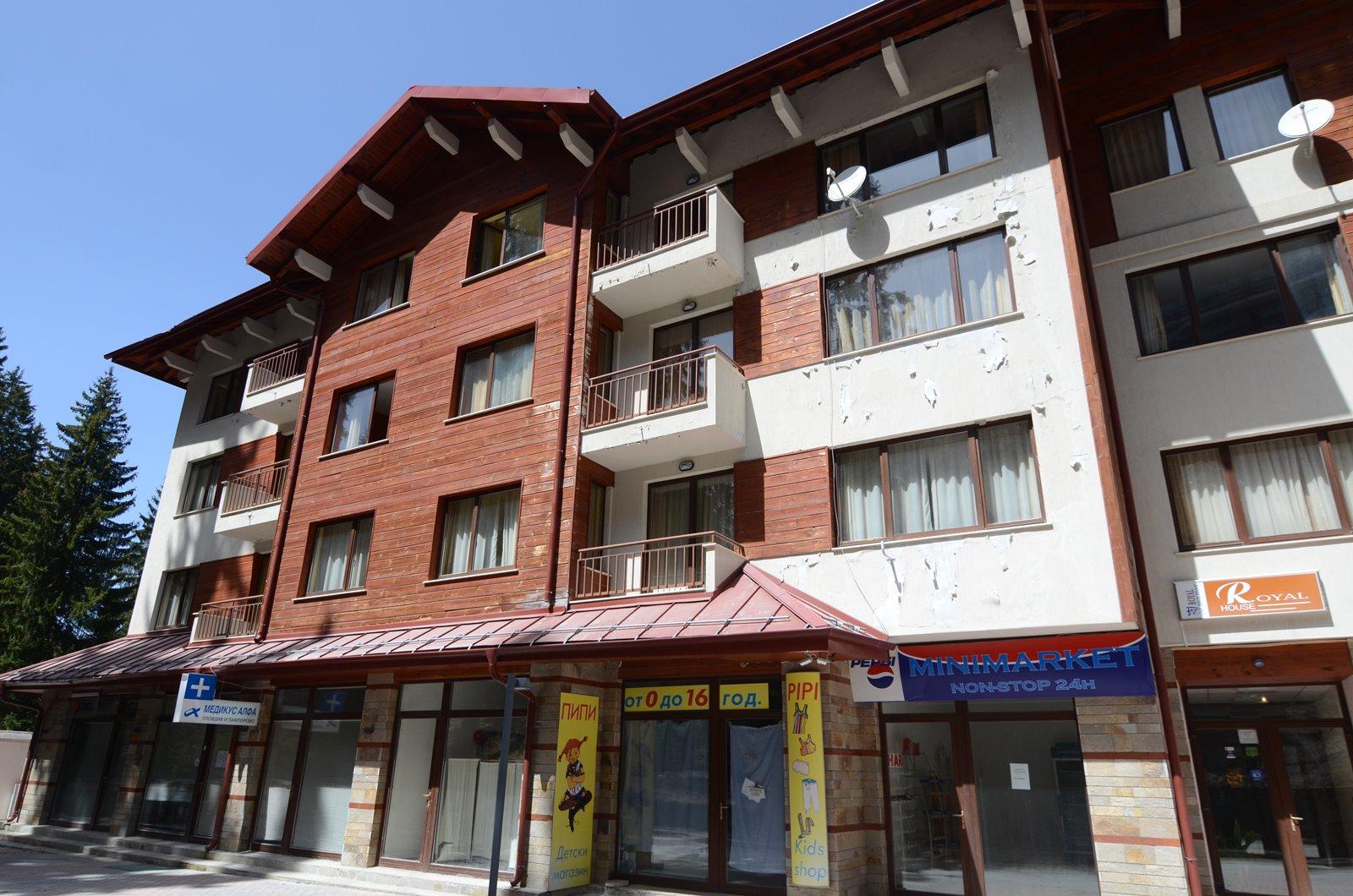Großes Ein Schlafzimmer Wohnung in Bulgarien-Pamporovo